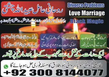 love marriage,astrologist,astrology